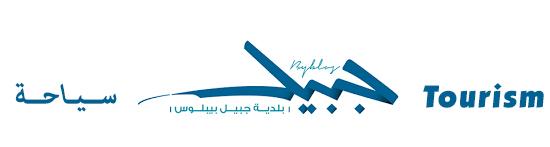 La Maison du Tourisme logo