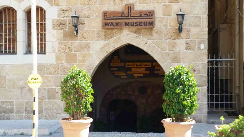 the wax museum (photo)